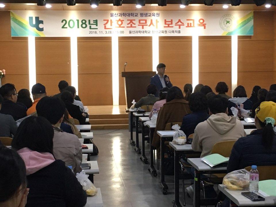 2018-2학기 시낭송 수료발표회